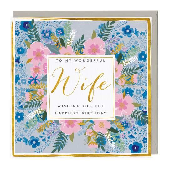 to my beautiful wife anniversary card